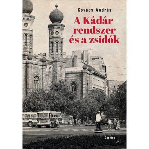 Kovács András - A Kádár-rendszer és a zsidók (új példány)