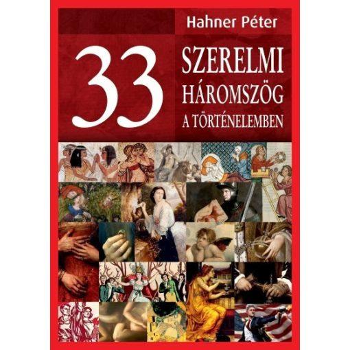 Hahner Péter-33 szerelmi háromszög a történelemben (új példány)